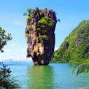 Lieux de voyage en Asie