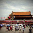 la ville de Pékin
